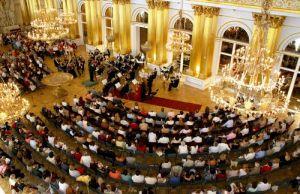 организация концертов классической музыки
