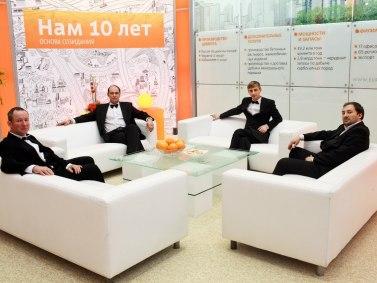 Открытие строительной выставки в Москве