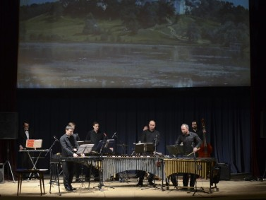 Концерт ансамбля мелодических уда