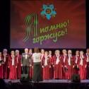 Праздничный концерт, посвященный «Дню победы»